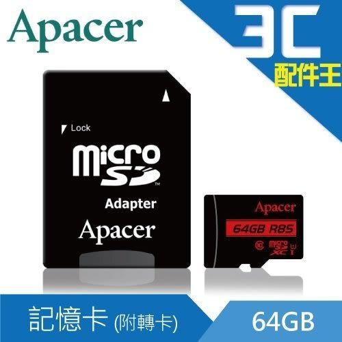 Apacer 宇瞻 【64GB】 MicroSDXC/SDHC UHS-I Class10 記憶卡 附轉卡 公司貨