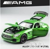奔馳AMG跑車GTR合金車模男孩禮物兒童回力玩具小汽車仿真汽車模型 aj7066『紅袖伊人』