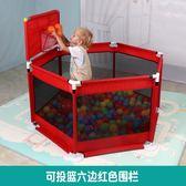 寶寶游戲圍欄嬰幼兒爬行學步護欄組裝安全柵欄兒童家用室內外玩具YS 【七夕搶先購】