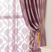 純色全遮光窗簾簡約現代雙面隔熱mj5350【雅居屋】TW