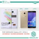 NILLKIN Samsung Galaxy A7 (2016) A710F 超清防指紋保護貼 - 含背貼套裝版 (含鏡頭貼) 螢幕膜 高清貼