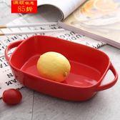 ShunMin烤盤陶瓷 焗飯盤創意雙耳長方碗烤箱餐具烘焙芝士西餐盤子【全館85折最後兩天】