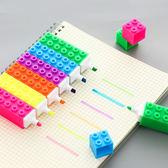 【BlueCat】疊疊樂積木造型螢光筆