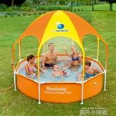 Bestway兒童游泳池 超大號家庭家用成人戲水池 小孩泳池加厚QM 依凡卡時尚