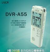 韓國 LAXON 錄音筆 DVR-A55 (白)