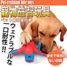 【培菓平價寵物網】美國KYJEN》酷迪寵物益智玩具火山尋寶狗玩具