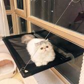 毛吊床升級版透氣貓吊床曬太陽貓窩貓咪吊床秋千吸盤式掛窩可拆掛床夏天