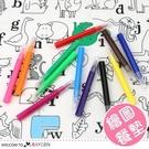 兒童動物款可畫畫塗鴉防滑矽膠墊 餐墊 附筆