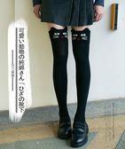 店長推薦 日系顯瘦過膝襪純棉卡通長筒襪韓國高筒襪學院風高筒襪長襪瘦腿襪