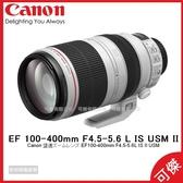 CANON EF 100-400mm F4.5-5.6 L IS USM II 大白 二代 總代理台灣佳能公司貨 可傑