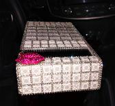 萬聖節快速出貨-計算機 可愛計算機韓國創意時尚便攜女生專用鑽禮物