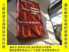 二手書博民逛書店Teaching罕見Foreign-Language Skill