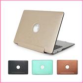蘋果  筆記本 保護套 12寸macbook  Air 11 13.3寸pro15 奢華皮套  pu外殼      e起購