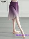新款漸變芭蕾舞裙系帶長裙半身裙舞蹈練功服紗裙一片裙