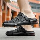 海灘鞋 包頭涼拖男女減震沙灘鞋戶外防滑兩穿拖鞋洞洞鞋新款透氣休閒涼鞋