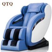 QTQ按摩椅S3家用全身全自動太空艙多功能揉捏智能電動老人沙發椅YTL 草莓妞妞