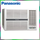 ※國際Panasonic※ 右吹冷專窗型冷氣*適用6-8坪 CW-N40S2(含基本安裝+舊機回收)