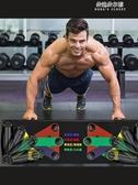 俯臥撐支架男健身器材s工字型府臥撐鍛煉器初學者多功能俯臥撐板 朵拉朵