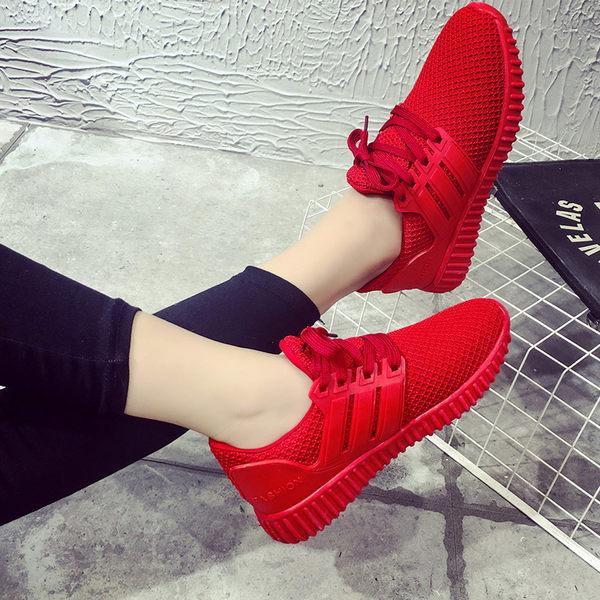 慢跑鞋 運動鞋 懶人鞋學生鞋 跑步鞋  透氣鞋 單鞋 七夕情人節