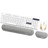 鍵盤手托 記憶棉機械鍵盤托電腦滑鼠手護腕托手托滑鼠墊護腕托