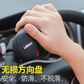 汽車方向盤助力球轉向器助力球通用型輔助器 交換禮物