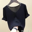2021新款冰絲針織衫寬鬆V領打底內搭黑色T恤白色短袖女純色春夏薄 蘿莉新品