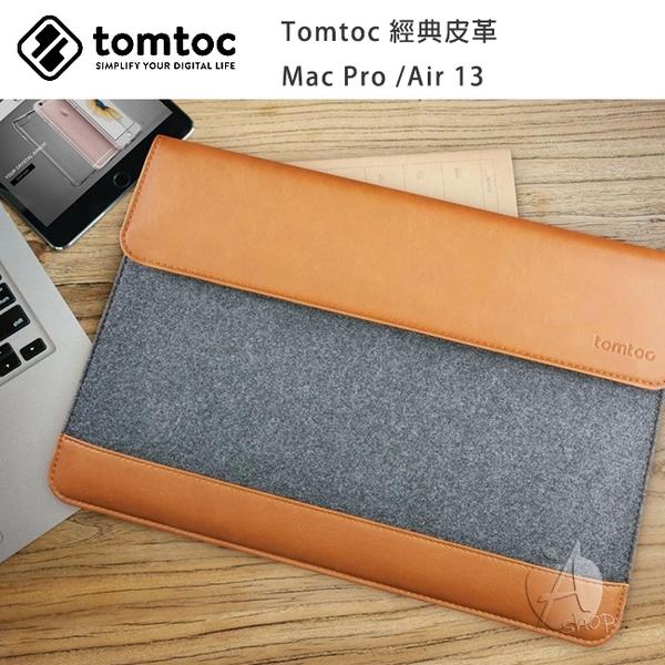 【A Shop】Tomtoc 經典皮革13吋 MacBook Pro Retina / Air 磁吸款 保護套/內袋