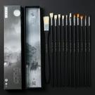 排筆刷子扇形筆套裝水粉畫筆水彩初學者手繪油畫丙烯畫筆色彩筆美術專用HX89【極致男人】