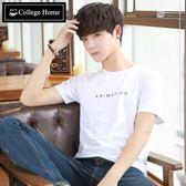 男士短袖t恤2018新款圓領韓版潮流修身半袖上衣白色體恤服裝