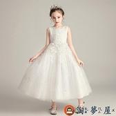 ALB-女童洋裝長款婚紗禮服兒童蓬蓬演出服中大童裝花童裙【淘夢屋】