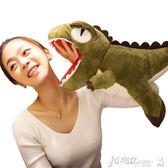 抱枕 恐龍暖手抱枕公仔毛絨玩具布娃娃睡覺抱午睡枕韓國超萌女孩大玩偶 小宅女