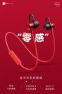耳機roelplay R9無線藍芽耳機雙耳掛耳運動跑步耳塞入耳式超長待機全館免運