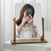 木質折疊台式化妝鏡子梳妝美妝宿舍桌面可立大號美容便攜女學生小『小淇嚴選』