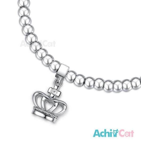 百貨週年慶2020AchiCat圓珠白鋼女手鍊 bead豆豆手鏈珠寶白鋼點滴情懷女王之冠 H6050