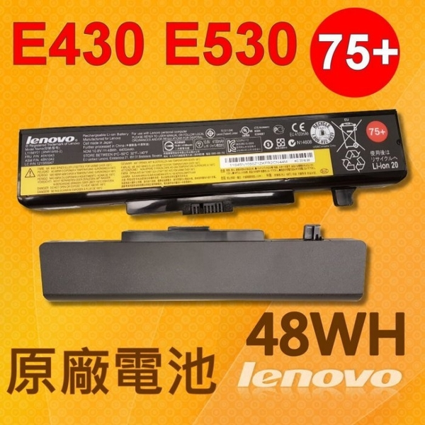 聯想 LENOVO E430 E530 . 電池 0A36290 45N1042 45N1043 N580 N581 N585 N586 P580 K49 G580 G380 G385 Y480 Y485 Y580