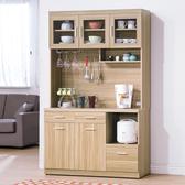 【森可家居】羅莎4 尺餐櫃8HY406 06 高廚房收納櫃中島木紋 無印北歐風