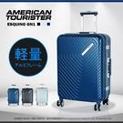《熊熊先生》新秀麗 AT 美國旅行者 行李箱 20吋 登機箱 輕量 細鋁框 ESQUINO 雙排剎車輪 旅行箱 GN1