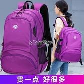 雙肩包女大容量旅行包書包男短途電腦背包輕便休閑戶外運動登山包 YYP 快速出貨