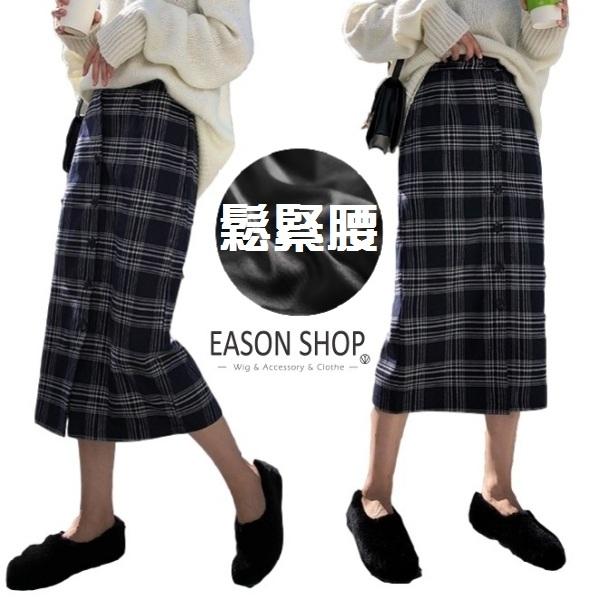 EASON SHOP(GU9325)韓版復古撞色格紋鬆緊腰收腰前排釦毛呢長裙女高腰顯瘦過膝裙顯腿長格子包臀裙