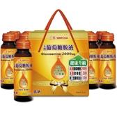 三多天然葡萄糖胺液50ml X16入禮盒組【愛買】