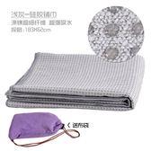 瑜伽毯瑜伽毯硅膠鋪巾吸汗防滑環保加厚瑜伽墊鋪巾瑜珈巾 (一件免運)
