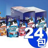 【寵物王國】Felix日本菲力貓 貓脆餅60g x24包組合 ★買整盒更划算!