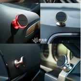 車載手機支架 銳舞車載手機支架磁吸導航支駕吸盤式磁鐵車內放車上汽車用品支撐 伊芙莎