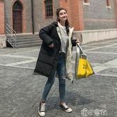 棉襖女棉衣中長款韓版加厚面包服羽絨棉服雙面穿冬季外套 港仔會社