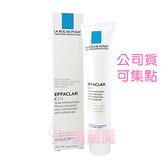 【美麗魔】公司貨 理膚寶水 淨透煥膚精華 K+ 40ml