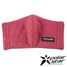 PolarStar 保暖口罩 台灣製造 ...