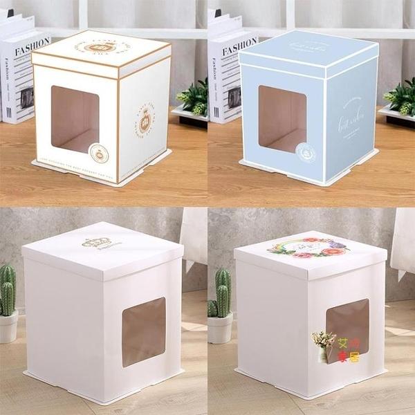 蛋糕包裝盒 生日蛋糕盒新款6/8/10/12寸加高開窗芭比手提創意包裝盒定製T