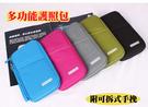 多功能旅行收納包手拿包 護照包 護照夾卡包 證件夾 護照套 車票長夾【SC0065】Loxin