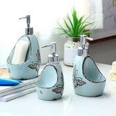 簡約陶瓷乳液瓶創意兩用洗潔精分裝瓶洗手液瓶子帶海綿座沐浴瓶【中秋節促銷】