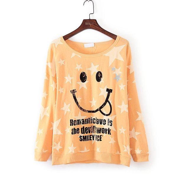 [超豐國際]好春秋裝女裝桔色可愛學院風衛衣式針織衫 3349(1入)